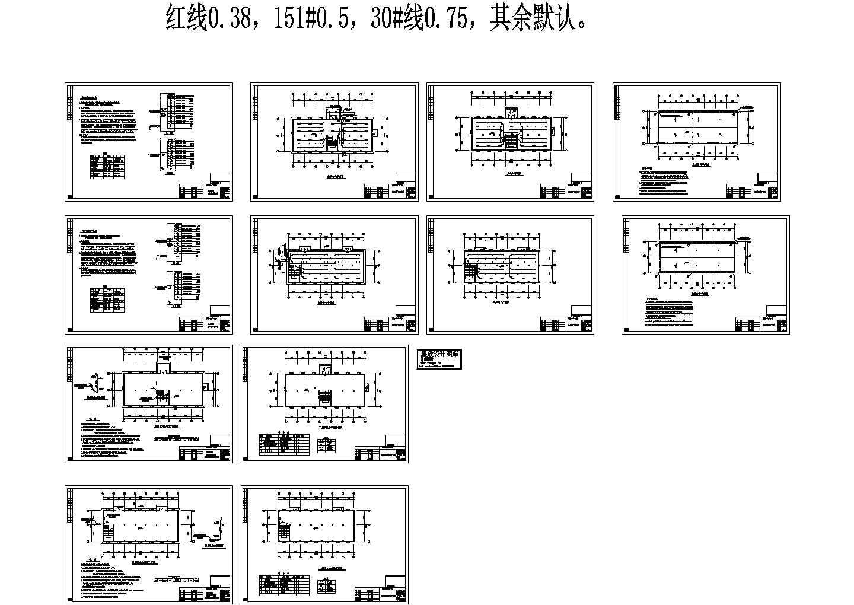 某二层厂房电气施工图纸(共12张图纸)图片1