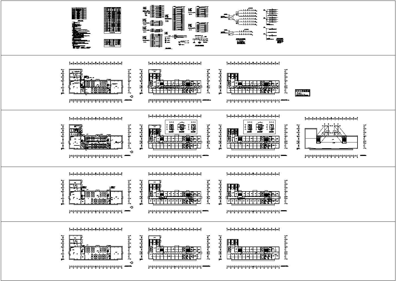 某三层厂房食堂宿舍电气施工图纸图片1
