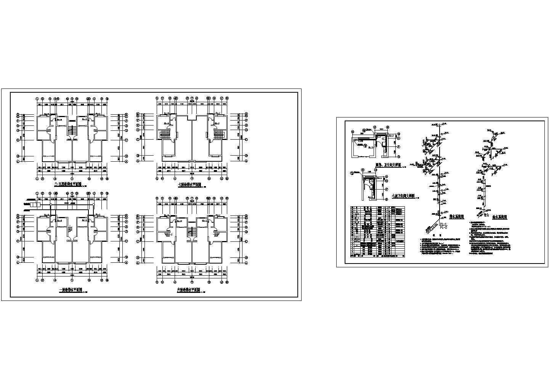 4套多层住宅建筑结构水电施工CAD图纸图片1