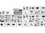 全套古建筑施工图,二十六张图片1