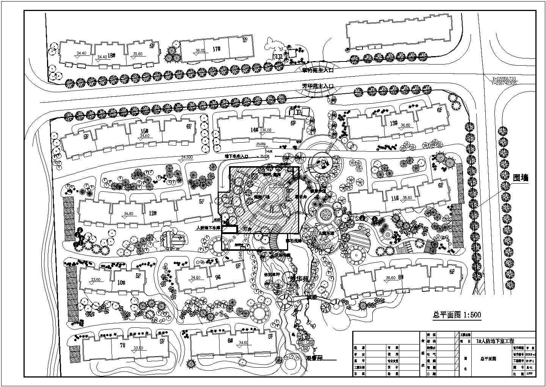 人防地下室工程总平面建施cad图纸图片1