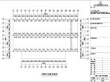 福建中辉公司钢结构二期工程设计cad图纸图片1
