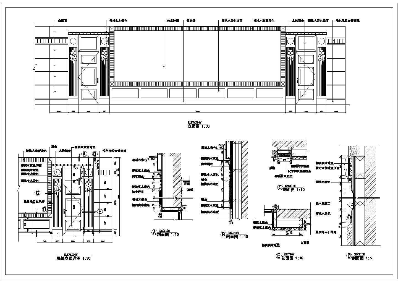 大型酒店大堂空间全套装修设计图纸图片1