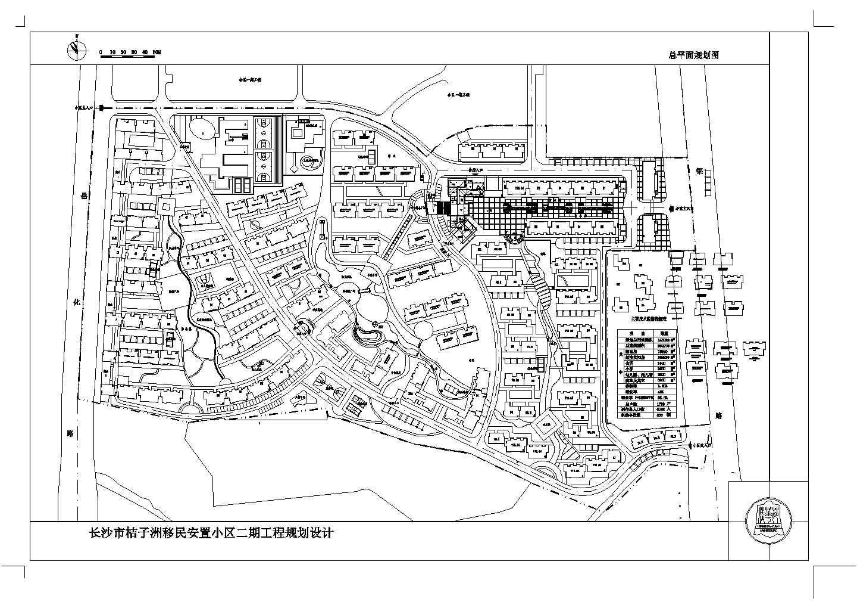 多层小区总用地153833平米移民安置小区二期工程规划设计总平面规划图图片1
