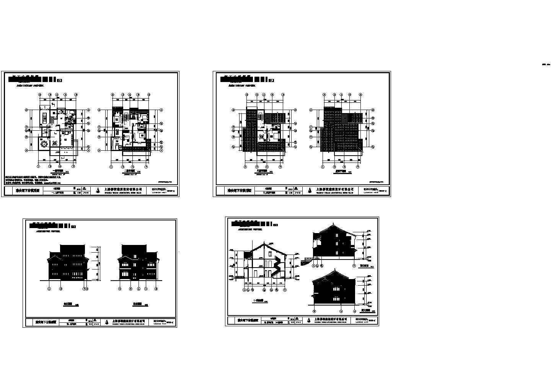 某金典别墅建筑方案设计图图片1