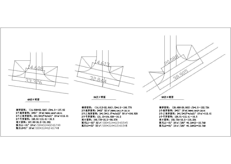[安徽]新建市政道路工程量计算及预算书(含简图)图片1