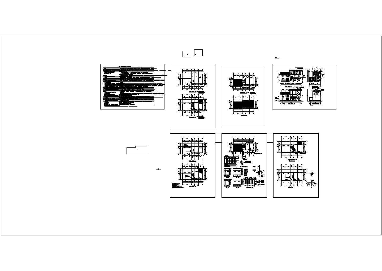 君苑村活动中心改造工程图纸--土建图片1
