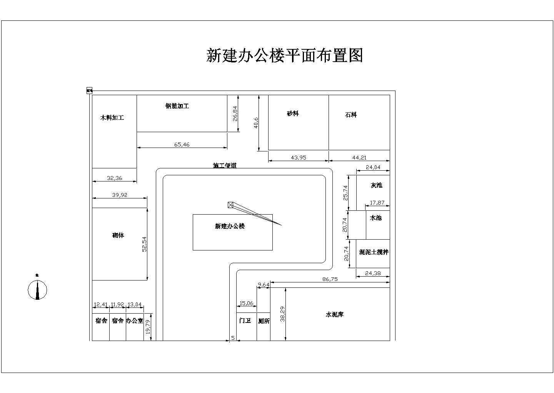[毕业设计]办公楼建筑工程量计算及施工组织设计(含图纸)图片1