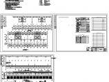 民居住宅室内装修CAD参考图图片1