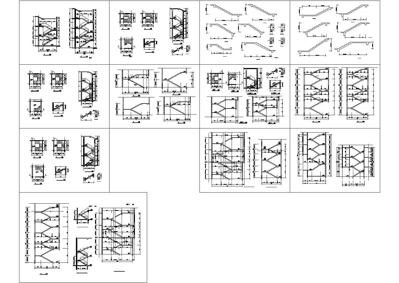 多种楼梯大样图图片1