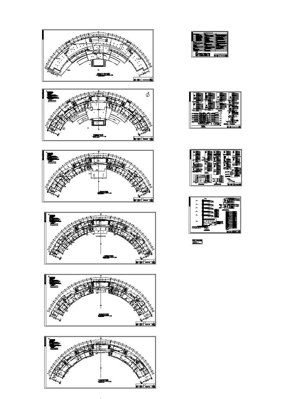 某行政办公楼电气设计CAD图图片1