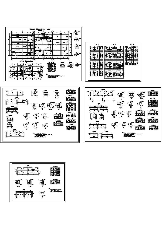 南方水电站厂房cad施工图纸图片1