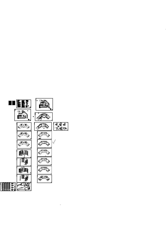 [河北]高层综合楼采暖通风及防排烟系统设计施工cad图(含负荷计算书)图片1