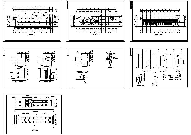 某两层工厂办公楼施工方案图图片1