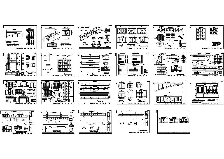 黄竹江大桥(箱形拱)全套施工图图片1