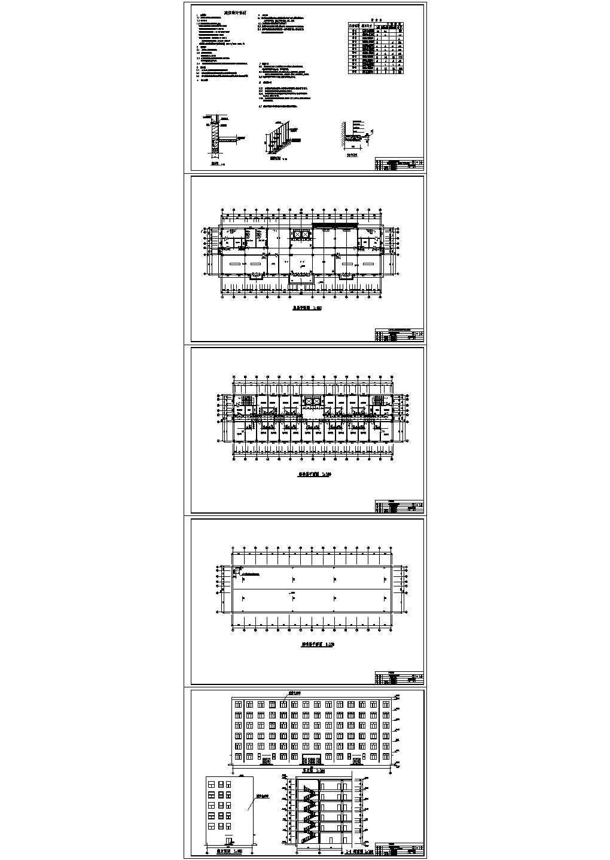 5587平方米商务中心六层混凝土框架结构毕业设计cad图图片1