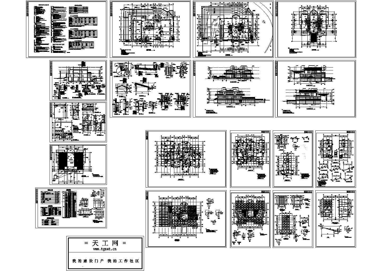 某休闲别墅建筑结构施工设计cad图,含建筑说明图片1