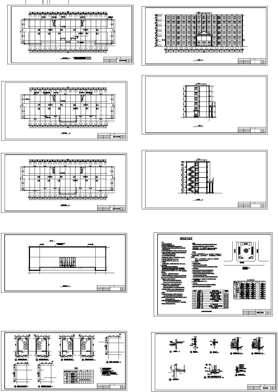 5040平米六层框架结构综合楼毕业设计(计算书、建筑、结构图)图片1