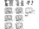 台湾干部楼电气设计图纸图片1