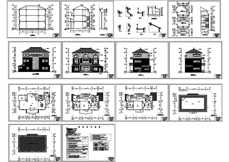 398平方米三层框架结构别墅设计方案图(含设计说明)图片1