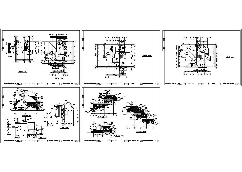 杭州绿城四层独立山地别墅建筑设计cad图纸,共四张图片1