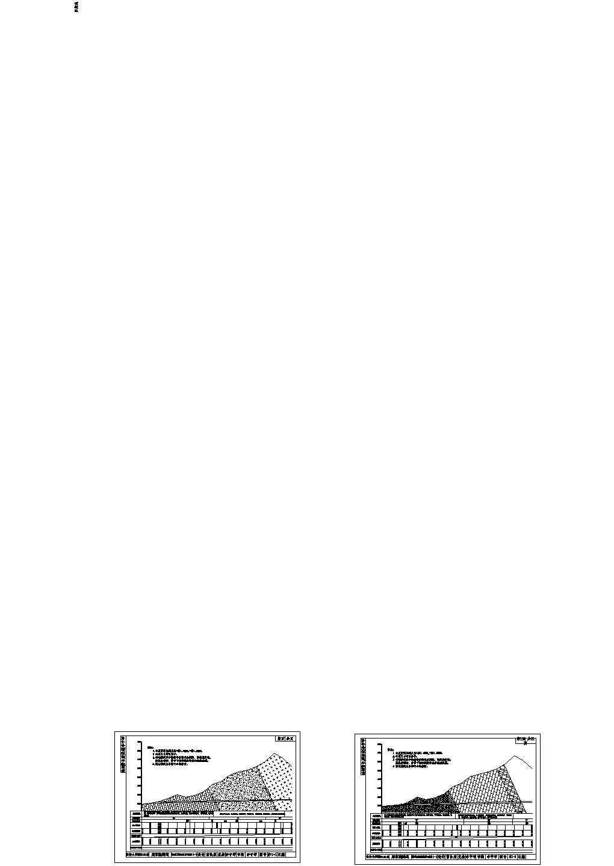 全长2276m人字坡形单洞双向隧道山岭重丘二级公路结构施工图图片1