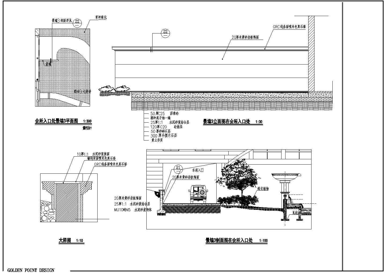 某会所入口景墙大样设计CAD图纸图片1