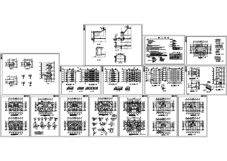 山水公寓2号住宅楼建筑图图片1