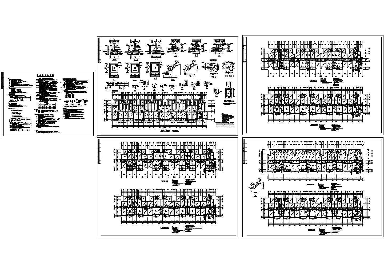 某地区长67.35米 宽14.7米 6层砖混住宅楼结构施工平面图图片1