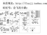 管道安装大样图系列集合图纸(4个CAD)图片1