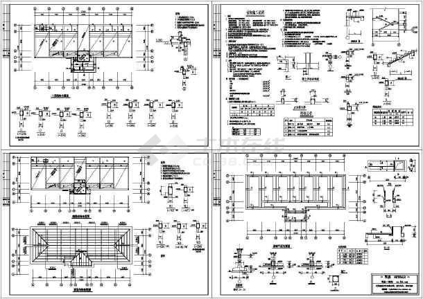 某敬老院结构设计施工图-图一