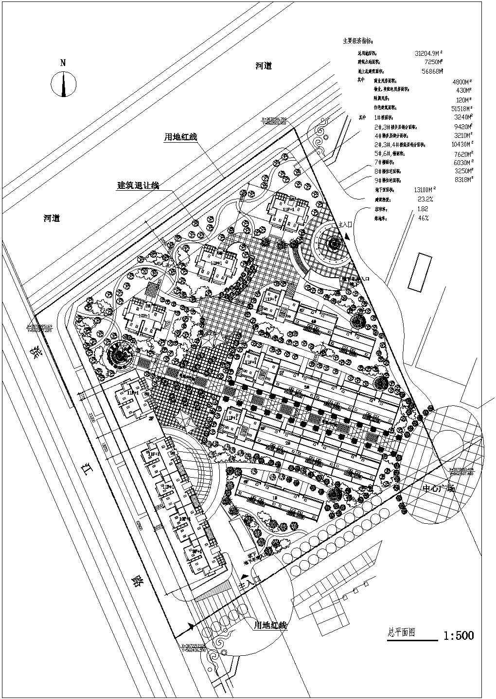 总用地31204.9平方米住宅小区总平面图图片1