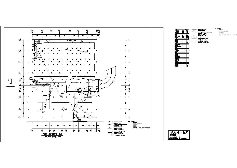 某酒店火灾自动报警系统设计CAD施工图图片1