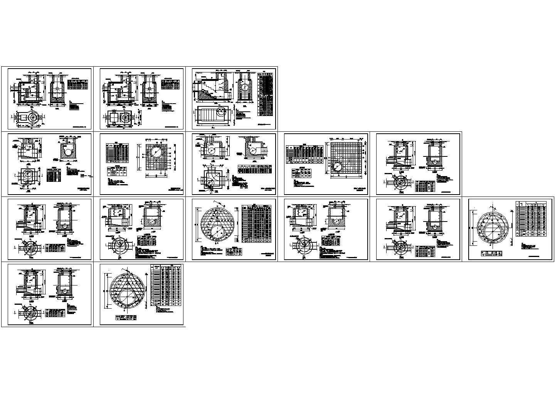 雨污水检查井标准图 (共16张图纸)图片1