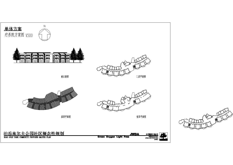 疗养院别墅方案建施cad图,共四张图片1