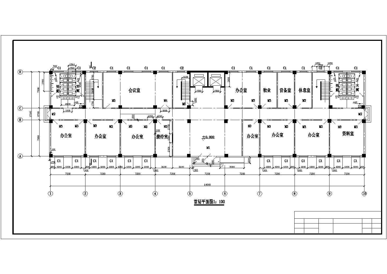 五层高职教学楼设计图毕业设计(含计算书、图纸)图片1