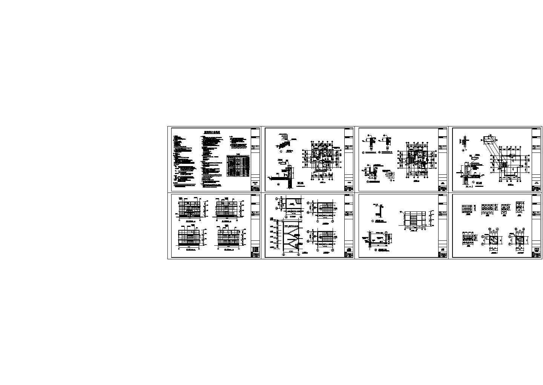农村自建房设计施工cad图,含建筑施工说明图片1