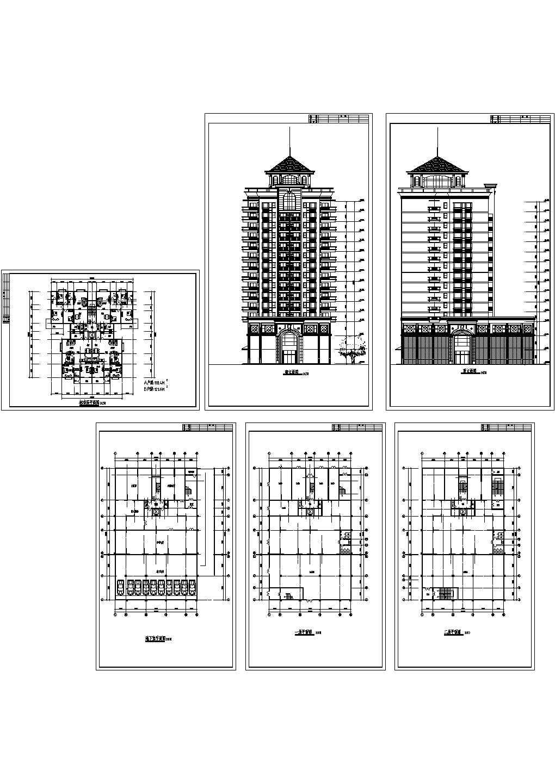 某地小高层住宅楼建筑设计方案图图片1