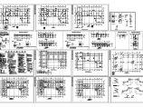 3层框架凹形办公综合楼结构施工图( 长38.7米 宽23.8米 )图片1