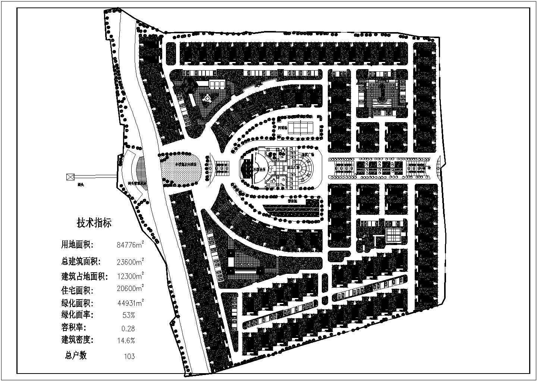 用地84776平米居住小区总平面布置图图片1