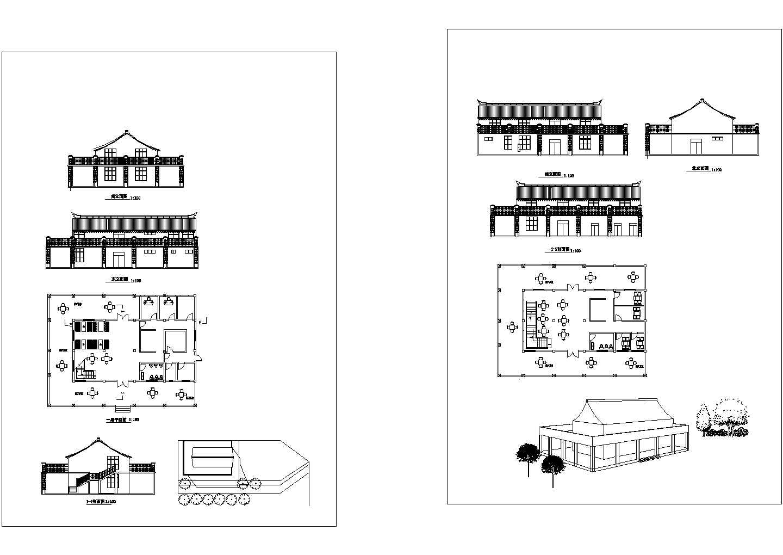 两层茶室建筑设计方案图图片1