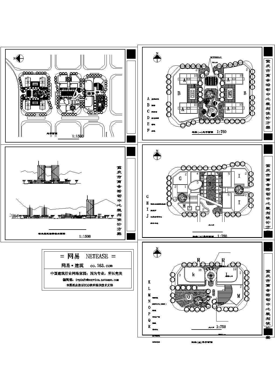 某重庆商会活动中心规划设计方案图图片1