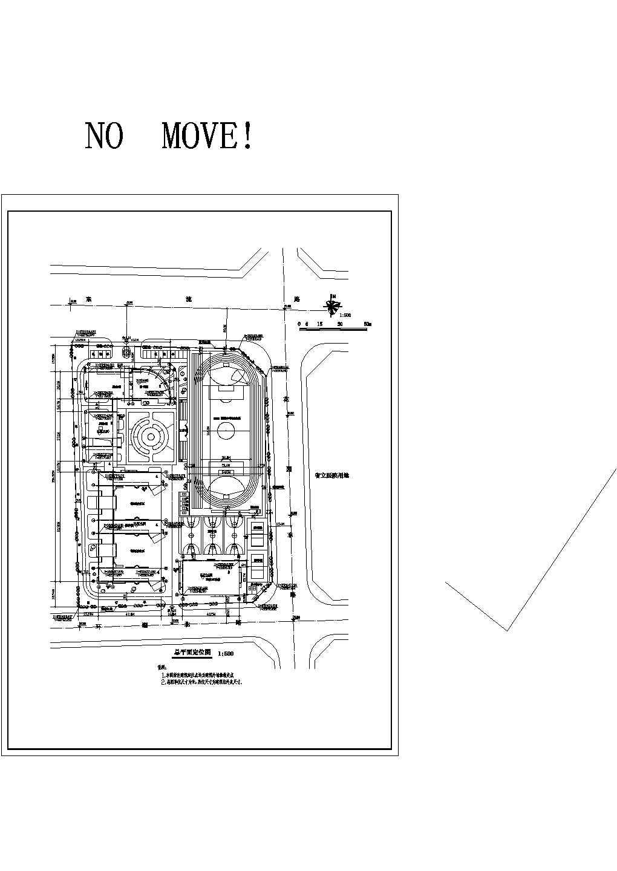 [合肥]某中学五层教学楼建筑扩初图图片1