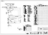 发-变组保护测量配置图图片1