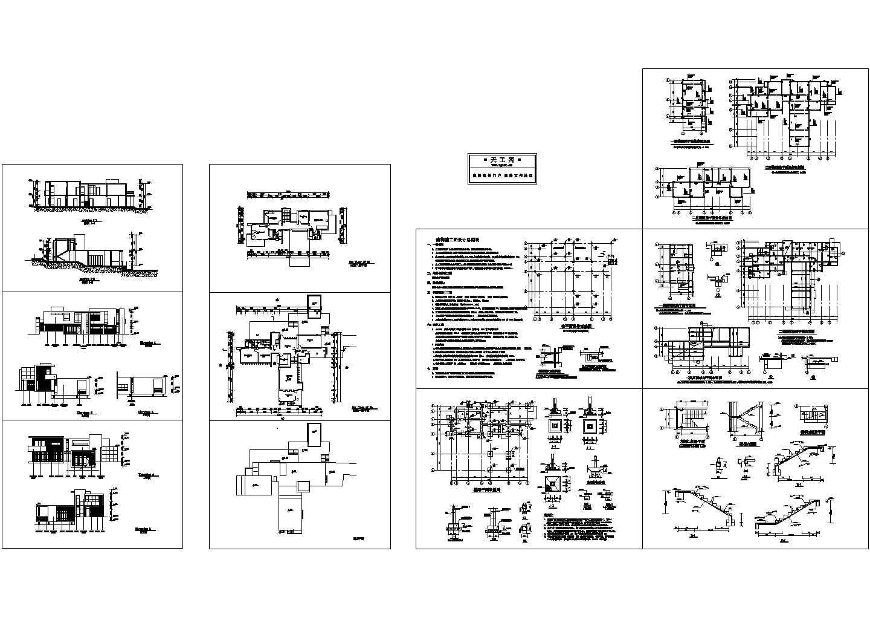 某地区山地别墅建筑结构设计CAD施工图(有效果图)(设计说明)图片1