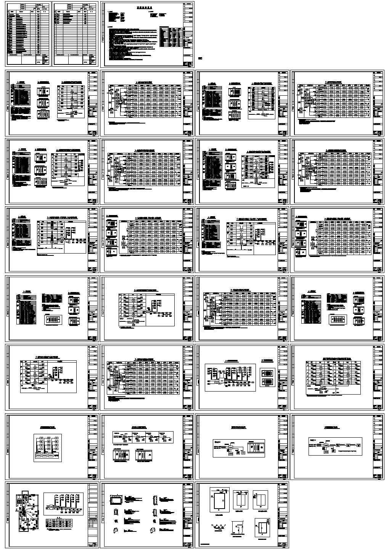 小区智能化弱电系统图图片1