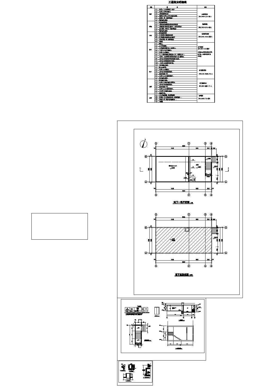 消防水池及泵房建筑施工图cad图片1