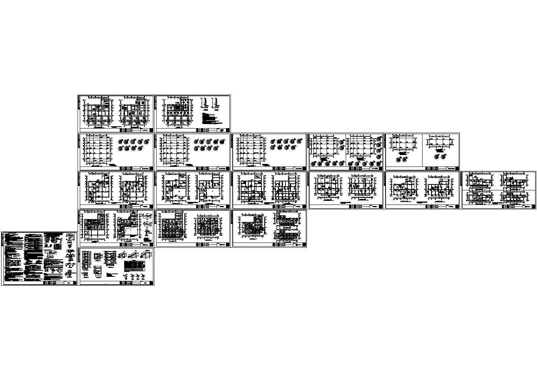 [毕业设计]江苏某6层办公楼建筑工程清单报价及图纸图片1