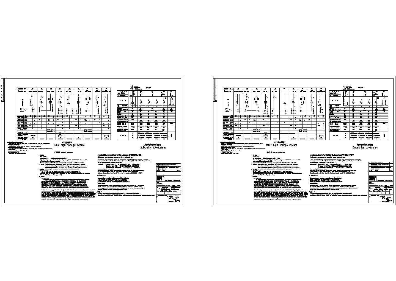 外资企业三层厂房电气照明全套施工方案图纸图片1