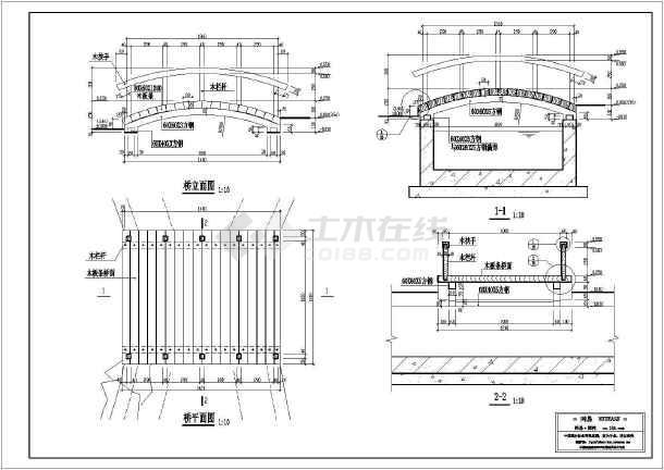 园林桥精美建筑施工设计方案图(含效果图)-图一